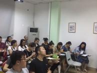 广州新塘英语外教培训班 英伦外语商务英语