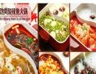 鱼火锅加盟排行榜/四季热销的鱼火锅/福祺道主题餐厅