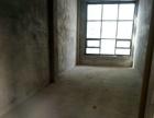 恒大御景湾 写字楼 150平米