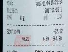 中油碧辟BP畅行车队卡打折优惠加油 广东省通用直降