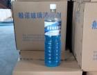 销售批发玻璃水