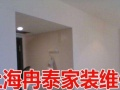 上海专业旧房翻新、墙面粉刷、刮大白、二手房刮腻子
