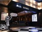在深圳开一家太二酸菜鱼加盟店优势如何?小本赢大利