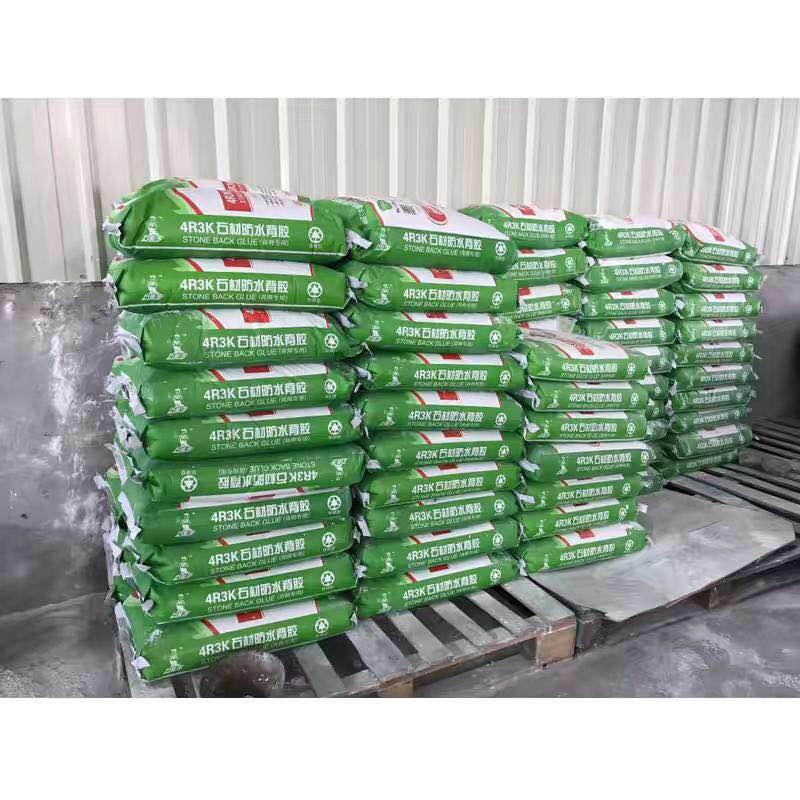 销量好的防水背胶价位,广东防水背胶