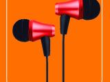 好知音V1入耳式金属耳机 带麦克风通话 可调大小音 通用苹果 三