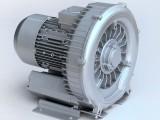 专业单叶轮高压风机 小型漩涡高压风机