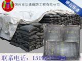 山东沥青混凝土冷补料可直接摊铺省时节能