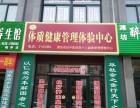 潍城区好位置食疗养生馆急转