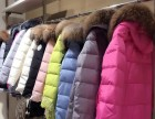 欧版高端羽绒服就到格蕾斯奥特莱斯女装折扣加盟批发有限公司