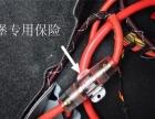 汕头宝马三系汽车音响改装丹麦丹拿为马儿锦上添花—悦心音响改装