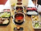 鲜煮艺小火锅加盟电话是多少,特色火锅加盟培训