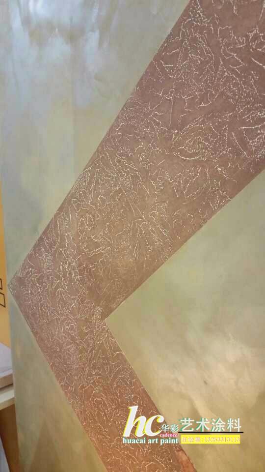 墙艺漆厂家 专业生产墙艺漆 艺术涂料生产厂家