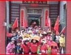 广州越秀区大塘街金善文化中心学期托管 暑假托管 兴趣班招生