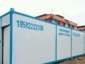 租售住人集装箱房/活动板房/移动房简易房/临时房保温隔防