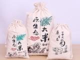 原阳大米棉布袋定做 原阳面粉棉布袋定制 原阳杂粮棉布袋厂家