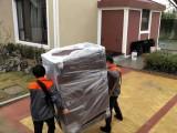 上海南汇厂房搬迁仓库搬迁 中短途货物运输