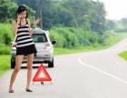 来宾24小时汽车救援道路救援高速救援拖车维修补胎