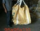 吨袋,二手吨袋,旧吨袋