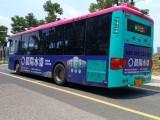 苏州吴江公交车车身+公交车站台广告**发布!