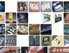 蚌埠广告公司
