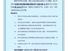 济南格力空调售后服务电话是多少 2018厂方授权