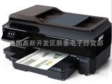 惠普7610 多功能A3喷墨一体机 打印复印扫描传 wife直连