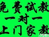 南京补习 经验丰富 大学生一对一上门家教