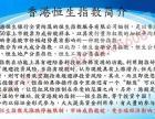 安徽宿州恒指期货投资李先生关于强平后能否开新仓