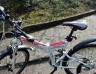 **牌FAW62-JL可折叠版山地自行车(已绝版)
