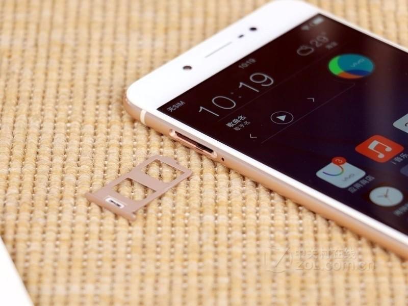 银川新款美图手机分期付款价格 利息多不