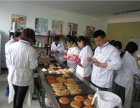 扬州西点烘焙培训班哪个更专业
