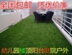 屋顶 庭院 阳台 绿草坪 绿地毯