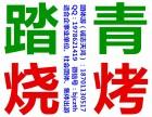 平谷桃花节特价一日游 团建到平谷桃花节二日游费用