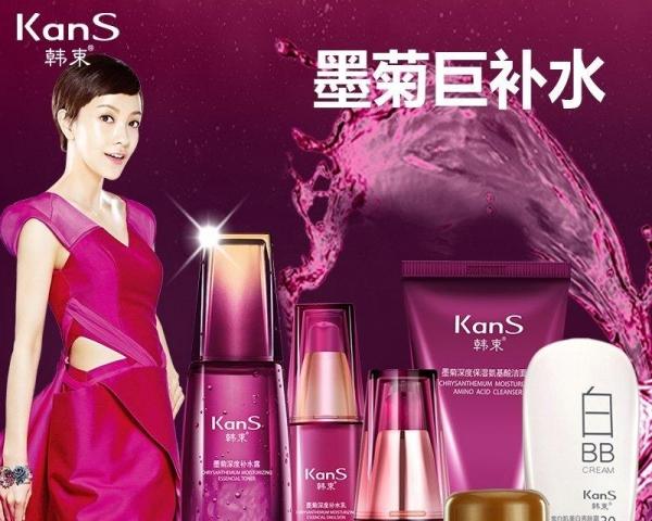 【韩束】加盟 化妆品