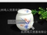 【批发陶瓷茶具】茶叶罐 兰花茶叶缸