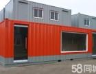 法利莱住人集装箱活动房,移动板房可租可售,安全耐用