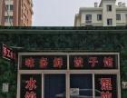 旺铺 夏庄 华安路美食街 学校 20平米