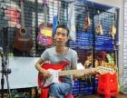 横沥 石排 东坑 茶山 常平 桥头吉他培训 学吉他