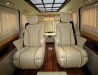 江西商务车改装 铺柚木地板 加航空座椅 怎么收费