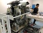 2018彩虹9月医疗器械工程师入门维修基础和应用培训开班了