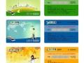 中国助学在线教育加盟网加盟