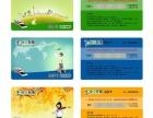 中国助学在线教育加盟网