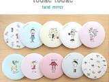 韩版 最新甜美可爱小镜子 化妆镜 随身镜 淘宝一件代发 BL37