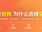 做网站之前应该了解哪些郑州网站建设知识