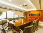 望京新入市项目 中航资本大厦高区1480平整层