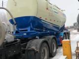 标准水泥罐38立方手续齐全