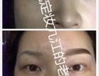 素颜美 瓷肌定妆九江韩式半永久纹绣化妆品美容护理