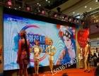 策划执行大型外场活动 周年庆 校庆 开业典礼