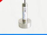 光纤光栅液位计 光纤光栅传感器 沉降监测 厂家3500