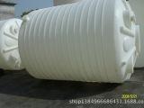 供应浙江20000L碱酸塑料储罐,江苏20吨塑料储罐 20立方塑